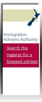 искать лицензированного консультанта по иммиграции