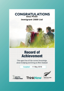 образование и жизнь в Новой Зеландии