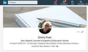 Лицензированный консультант по иммиграции в Новой Зеландии Дмитрий Пивень в LinkedIn