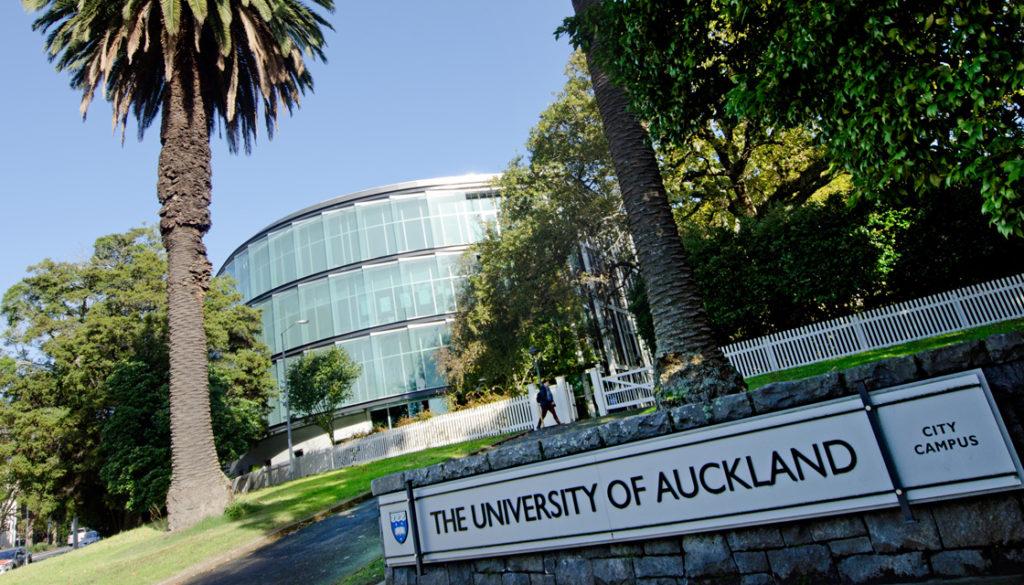 Университет Окленда