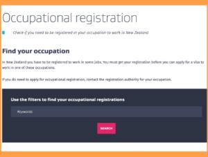 профессии с обязательной регистрацией в НЗ